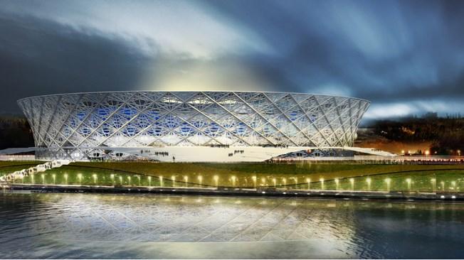 Volgograd: Volgograd Arena